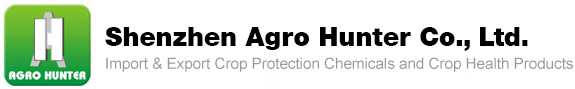 Shenzhen Agro Hunter Co., Ltd.